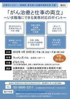 kigyou-001.jpg